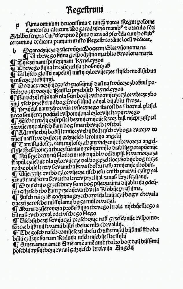 Bogurodzica na kartach Statutów Jana Łaskiego z 1506 roku, drukarnia krakowska Jana Hallera_upload.wikimedia.org
