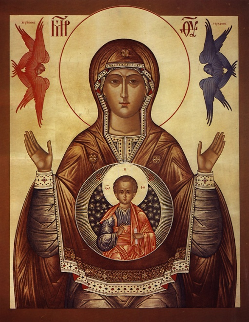 Russian Theotokos Ikona (Икона Божией Матери Знамение)_iconreader.wordpress.com