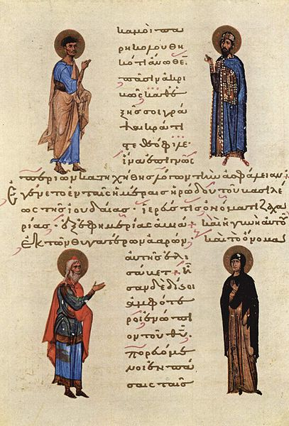 Beginning of a Byzantine copy of the Gospel of Luke, 1020. Luke 1.31 states - bring forth a son, and shalt call his name JESUS_en.wikipedia.org
