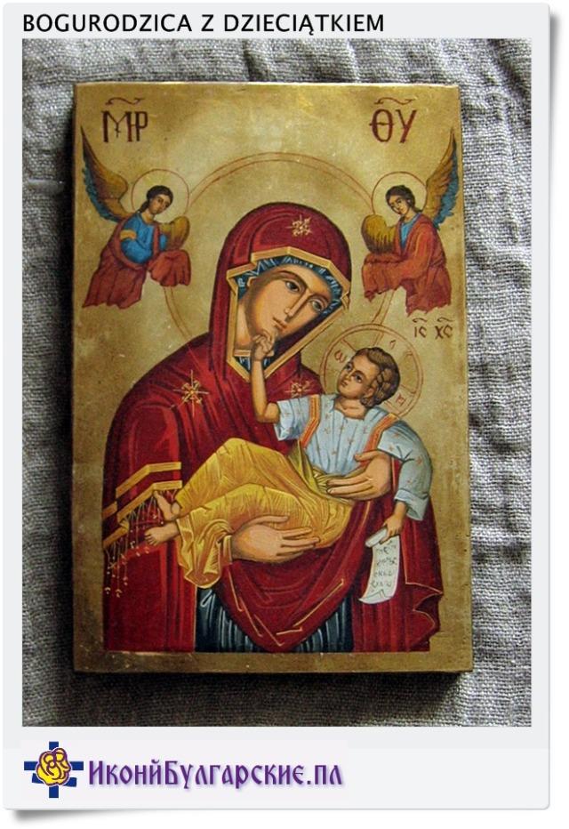 Bogurodzica z Dzieciątkiem_ikona_www.ikonybulgarskie.pl