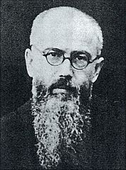 178px-Fr.Maximilian_Kolbe_1936
