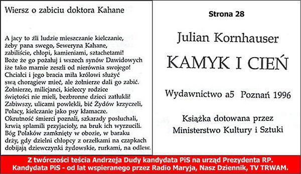 kornhauser_rurkami_na_odlew-zloz-600