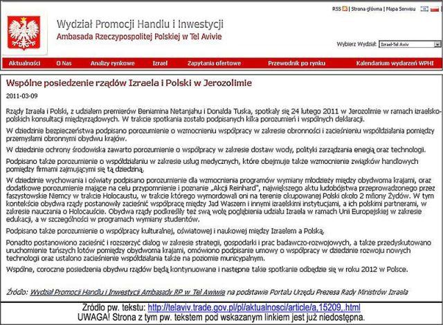 99-e01-2011_03_09-tusk_izrael-ambasada_rp_tel_aviv-zl-opis-800-w-jpg7